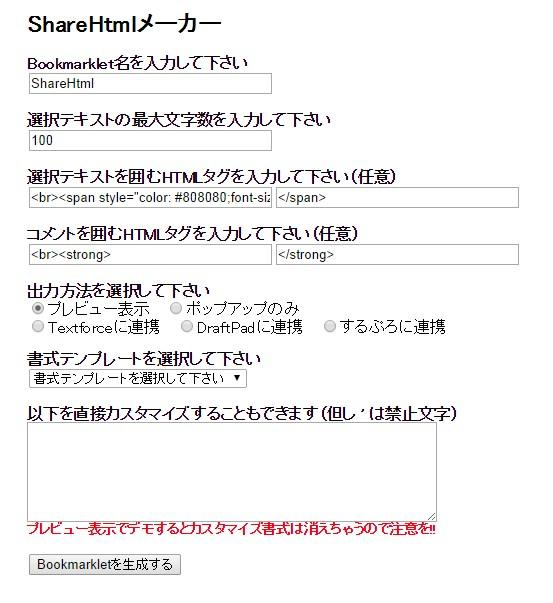 2014-09-16_215937