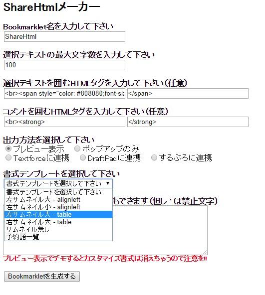 2014-09-16_220113