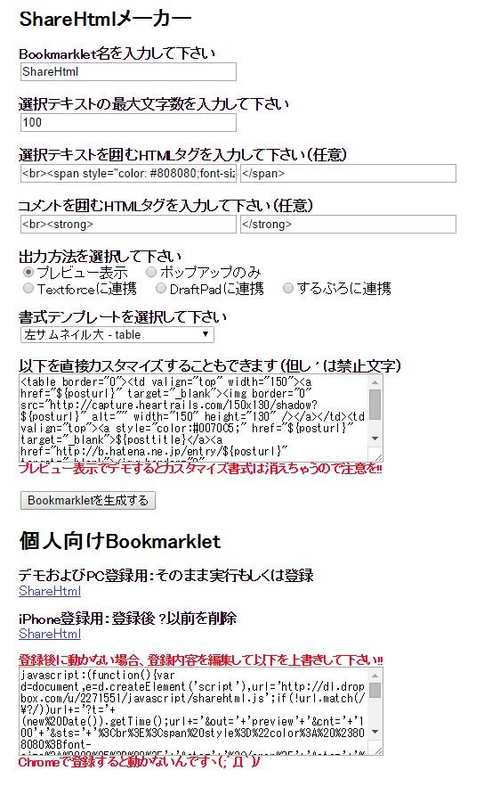 2014-09-16_220217