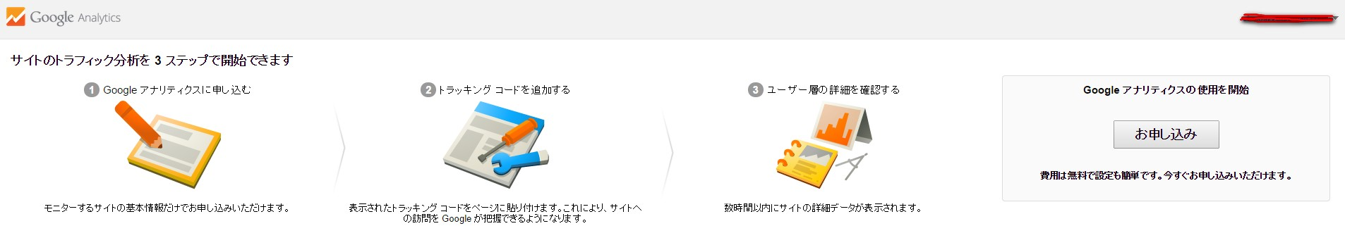 2014-09-22_160132