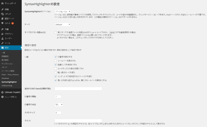 2014-09-26_001819