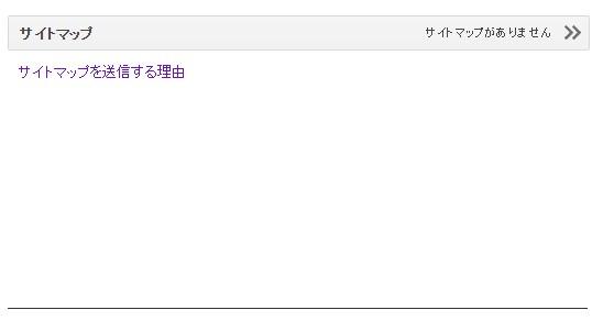 2014-09-30_155037