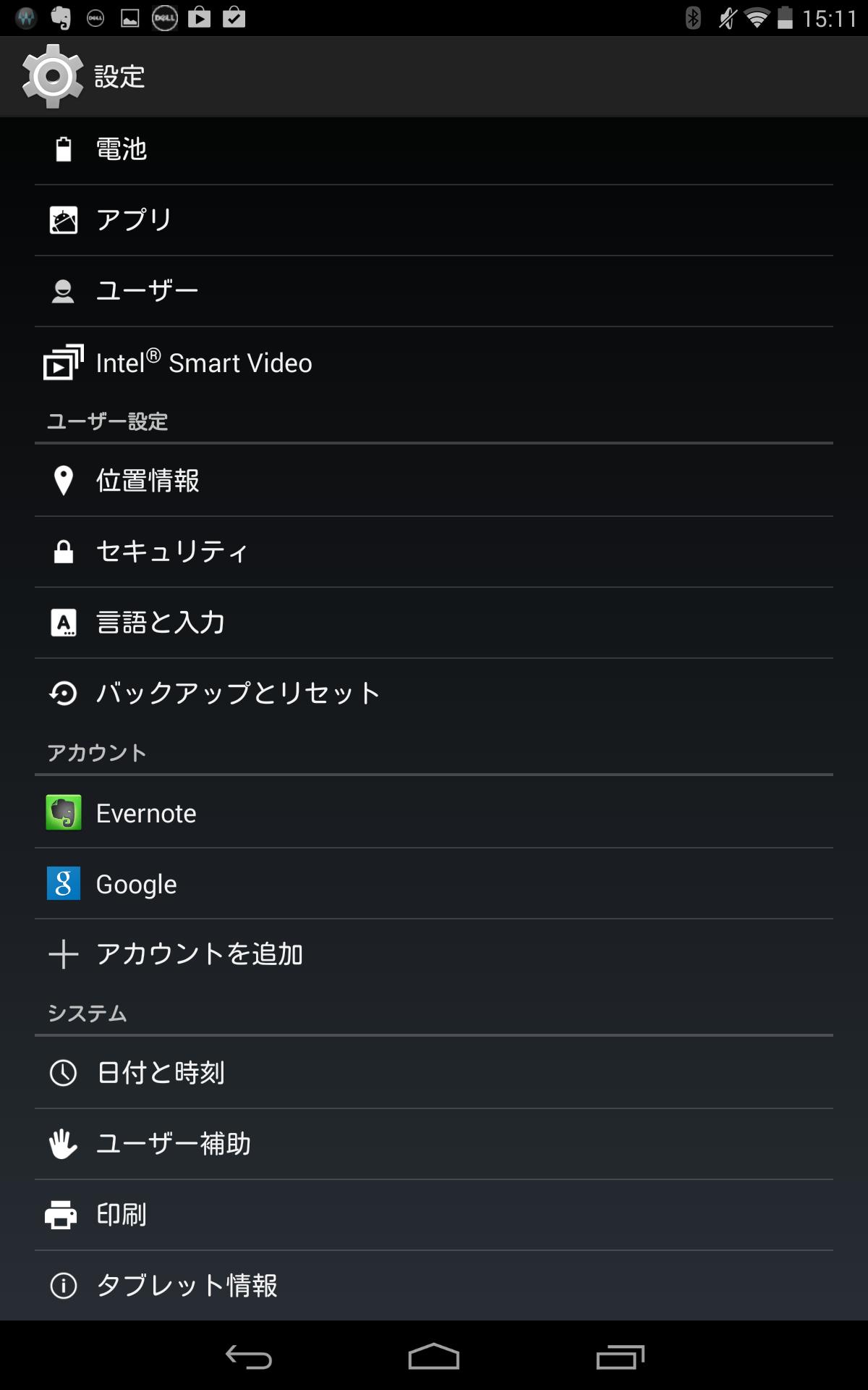 Screenshot_2014-09-28-15-11-25