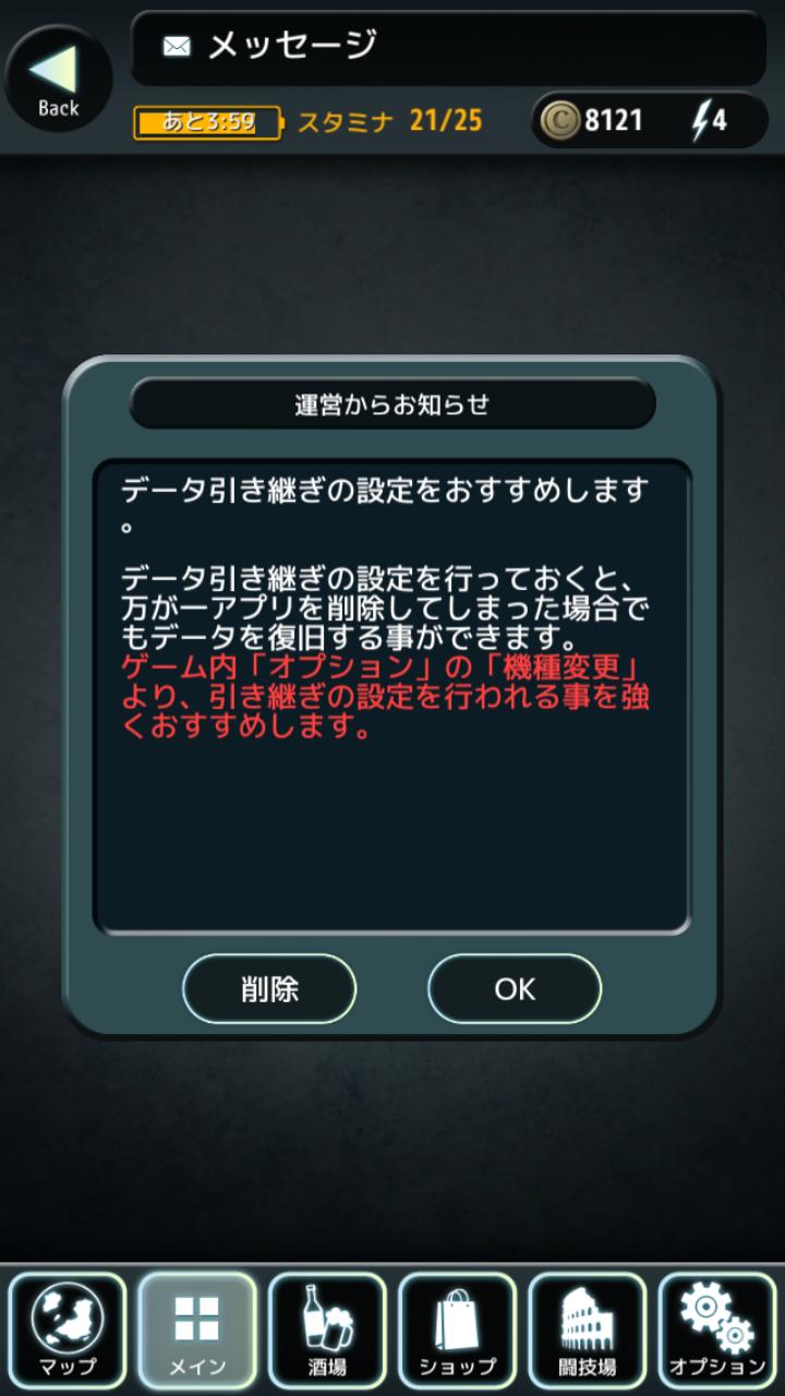 Screenshot_2014-09-30-16-53-32
