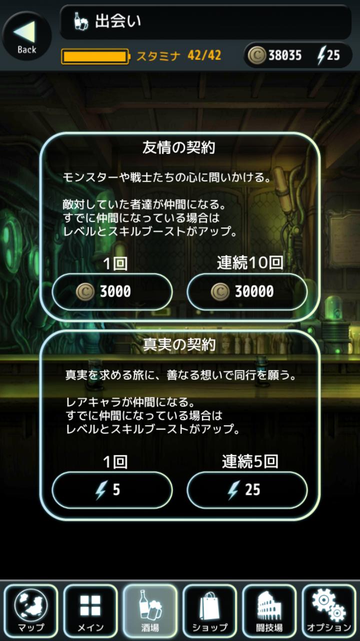 Screenshot_2014-10-06-22-36-52