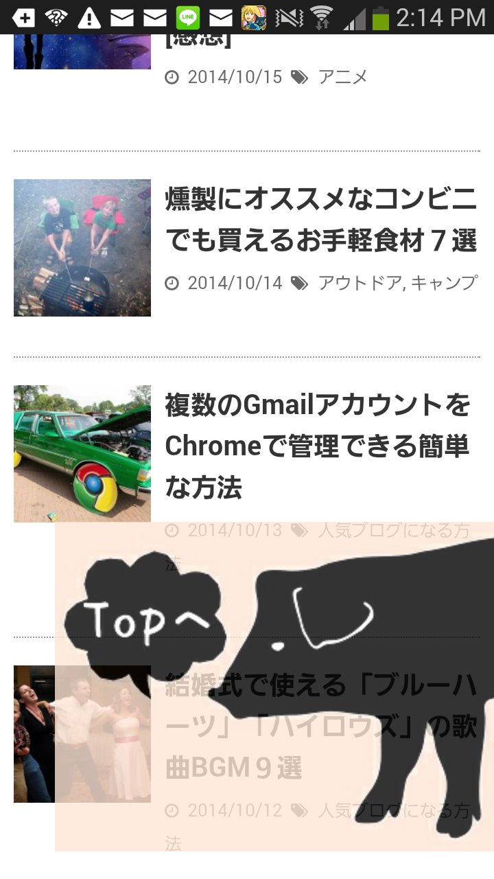Screenshot_2014-10-21-14-14-13