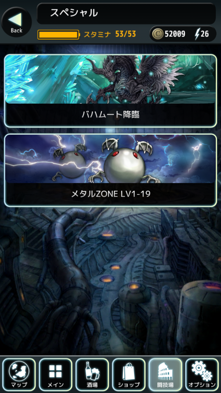 Screenshot_2014-10-25-12-15-15