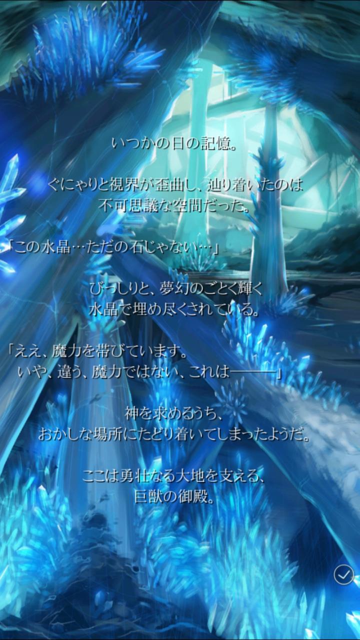 Screenshot_2014-10-25-12-16-46