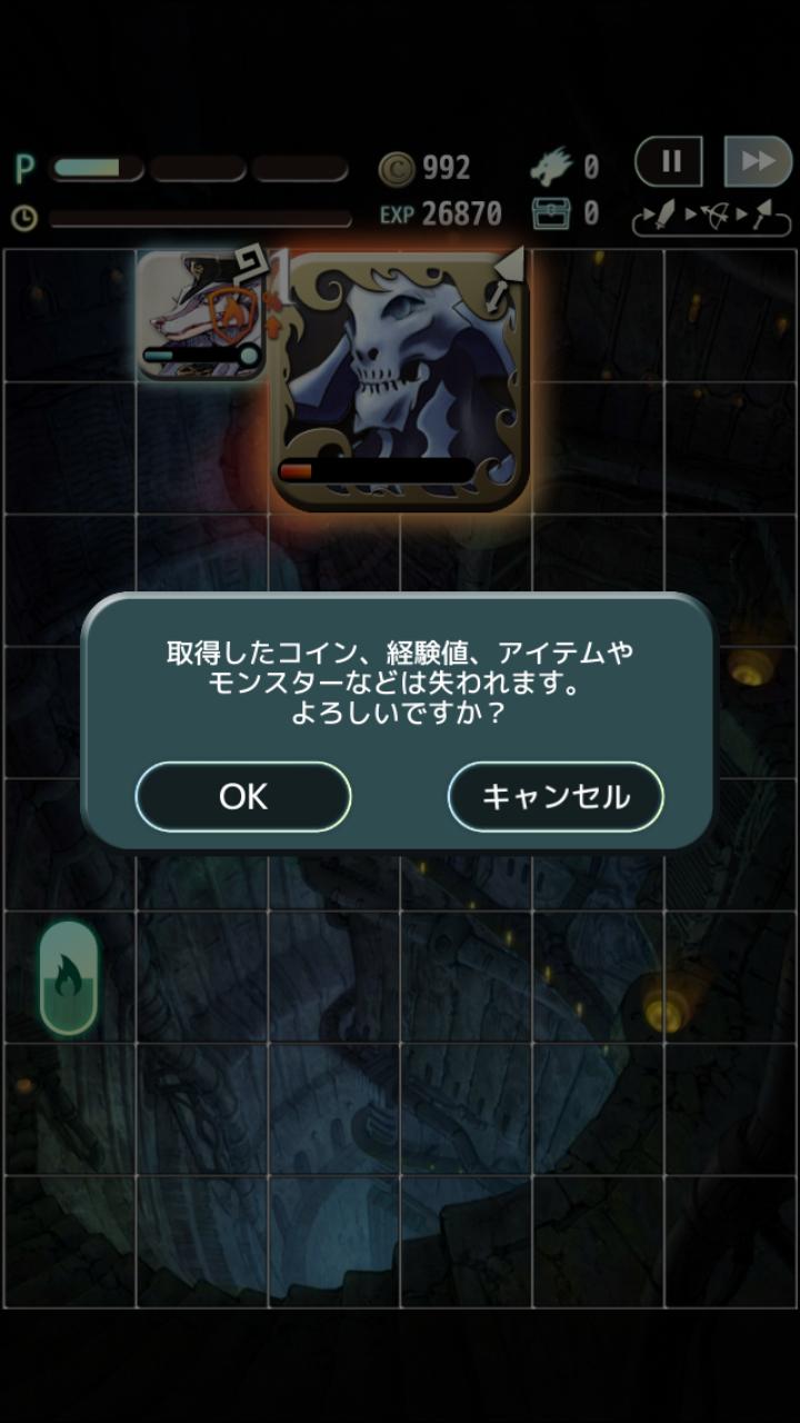 Screenshot_2014-10-25-17-09-02