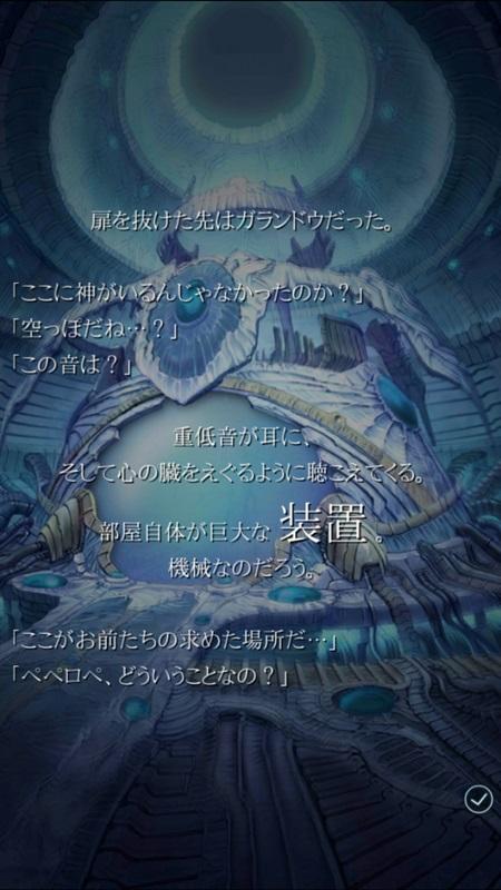 Screenshot_2014-10-27-12-01-47