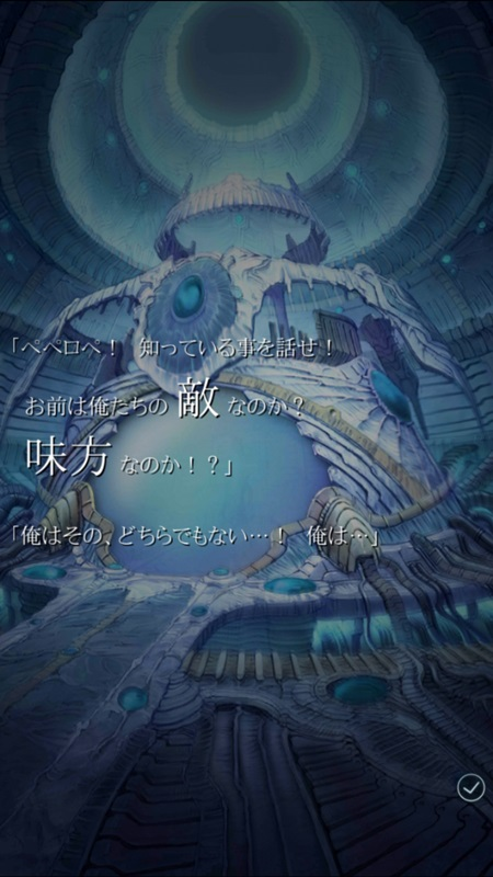 Screenshot_2014-10-27-18-15-15
