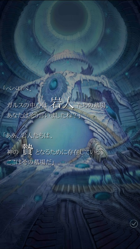 Screenshot_2014-10-27-18-32-47