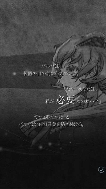 Screenshot_2014-10-27-21-28-25
