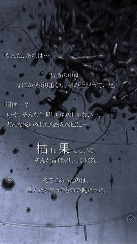 Screenshot_2014-10-27-23-33-11