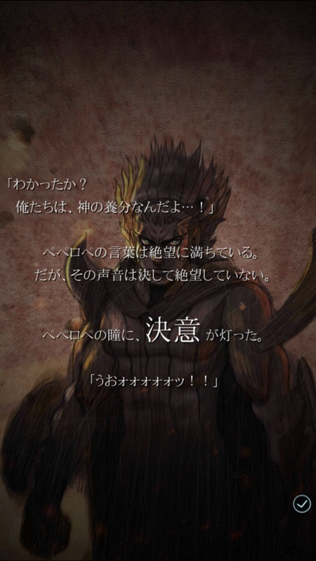 Screenshot_2014-10-28-21-44-24