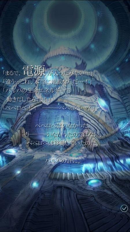 Screenshot_2014-10-28-21-54-10
