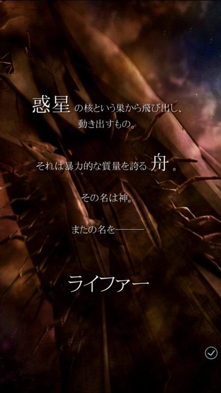 Screenshot_2014-10-28-21-57-02