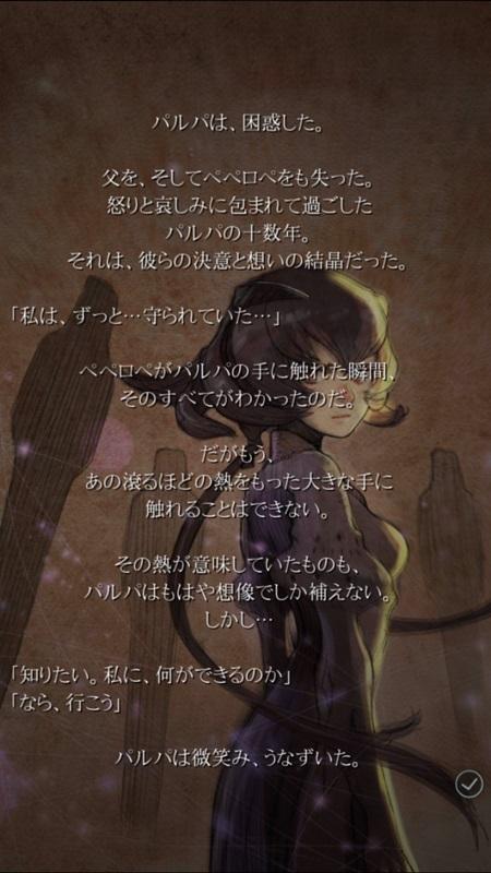Screenshot_2014-10-28-21-58-44