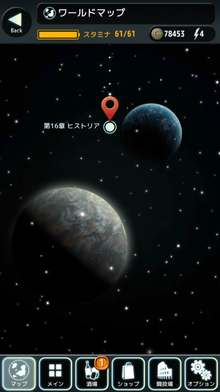 Screenshot_2014-10-28-21-59-32