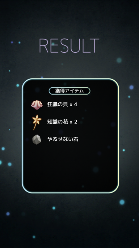 Screenshot_2014-10-30-00-15-00