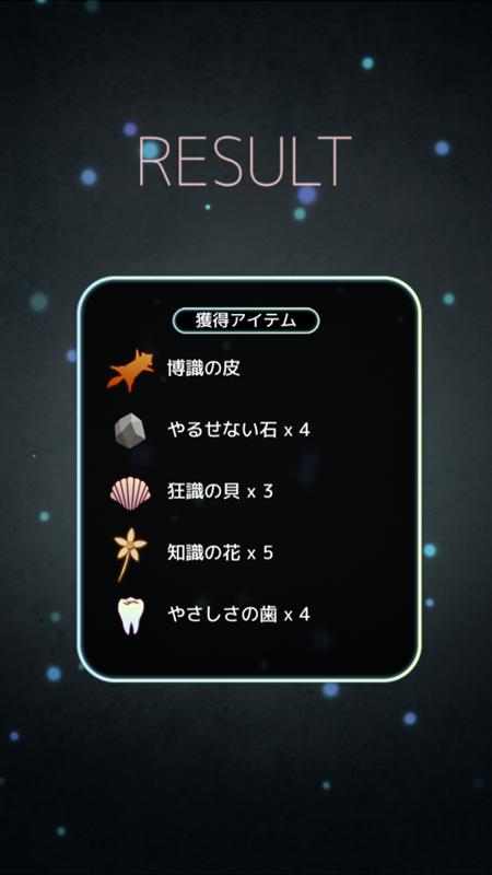Screenshot_2014-10-30-10-20-31