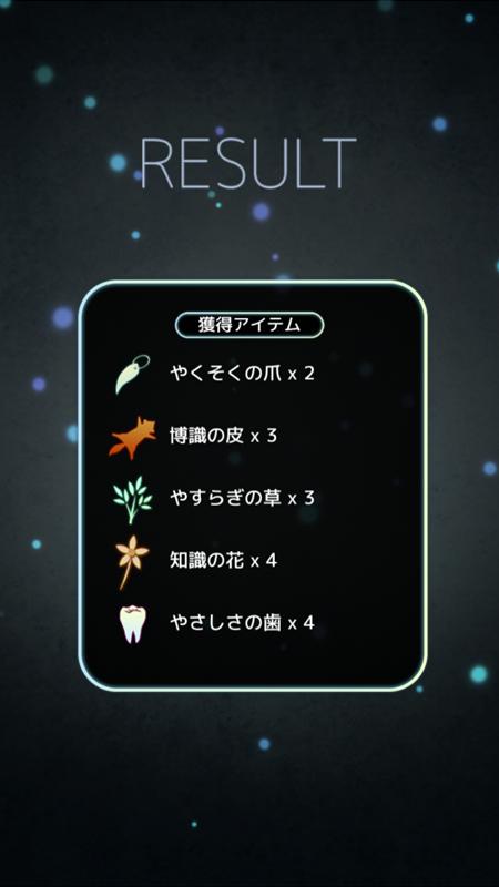 Screenshot_2014-10-30-10-43-07