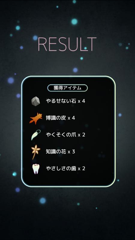 Screenshot_2014-10-30-12-29-17
