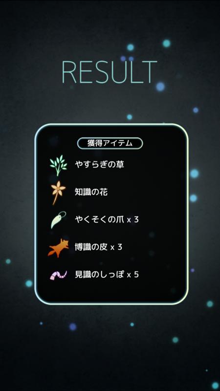 Screenshot_2014-10-30-12-43-12