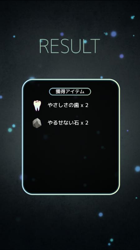 Screenshot_2014-10-30-12-43-22