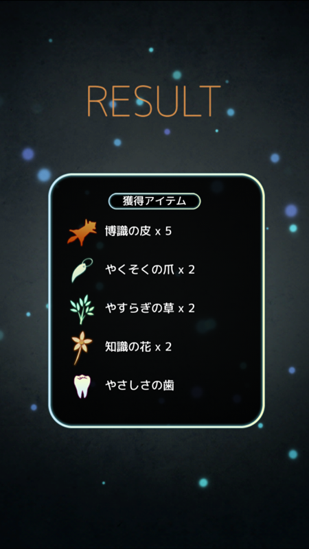 Screenshot_2014-10-30-14-29-19