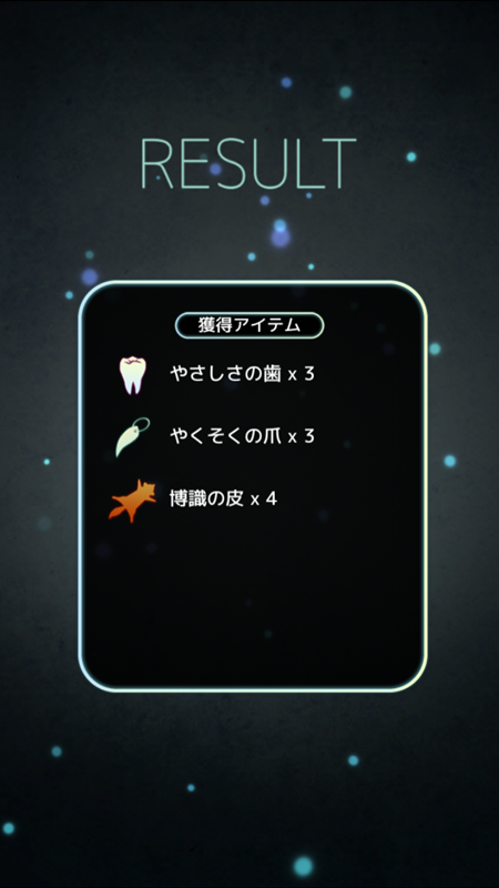 Screenshot_2014-10-30-22-03-23