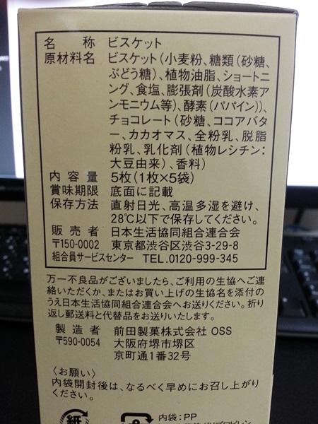 20141113_114507