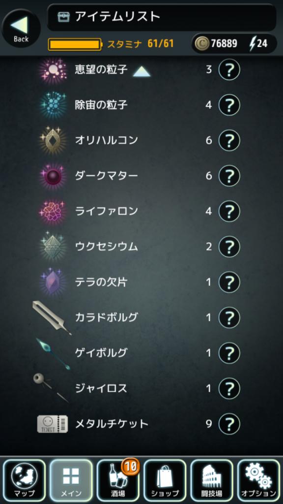 Screenshot_2014-11-04-21-46-09