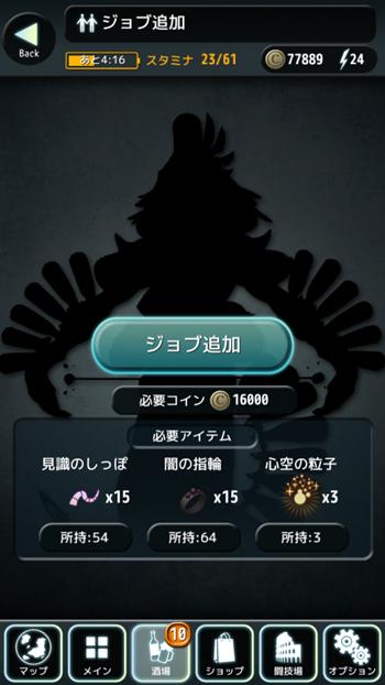 Screenshot_2014-11-05-12-13-01