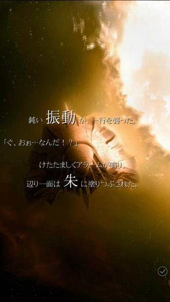 Screenshot_2014-11-09-12-02-32