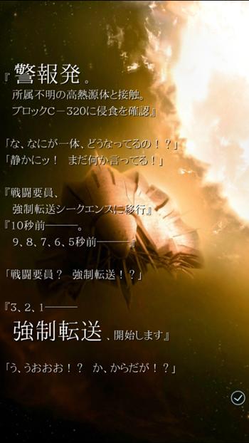 Screenshot_2014-11-09-12-03-04