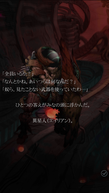 Screenshot_2014-11-09-15-13-21