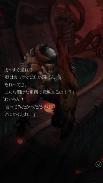 Screenshot_2014-11-09-16-27-32