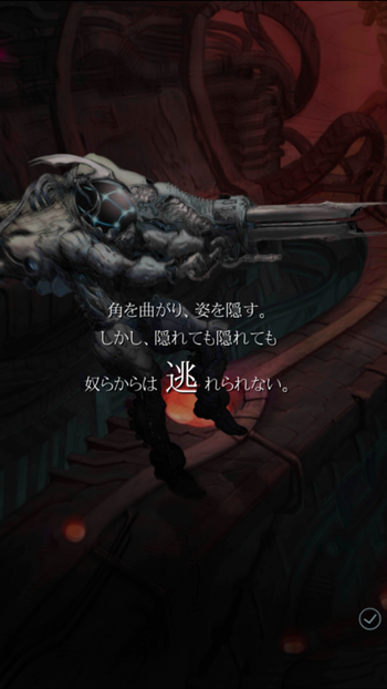 Screenshot_2014-11-09-16-37-08