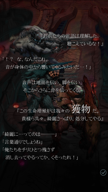 Screenshot_2014-11-09-20-13-29