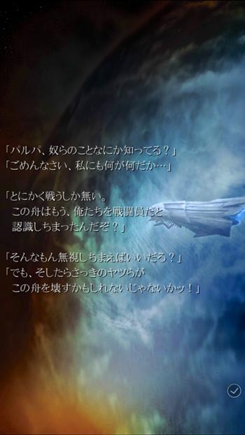 Screenshot_2014-11-09-21-25-50