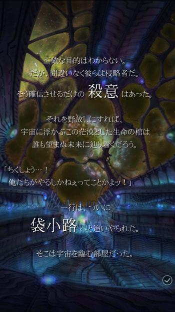 Screenshot_2014-11-09-21-26-14