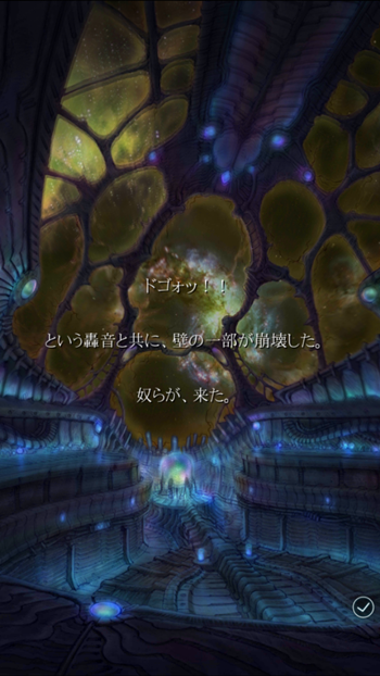 Screenshot_2014-11-10-08-21-12