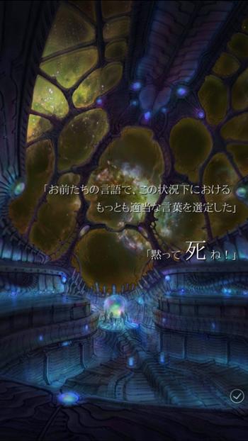 Screenshot_2014-11-10-10-11-52