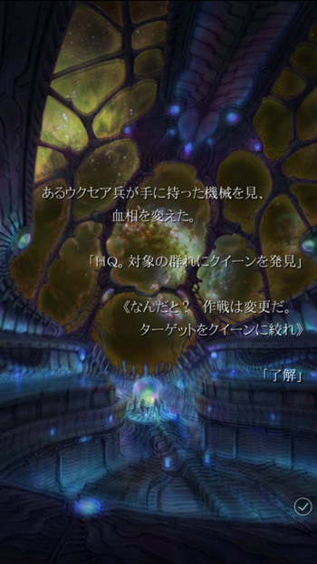 Screenshot_2014-11-12-10-01-21