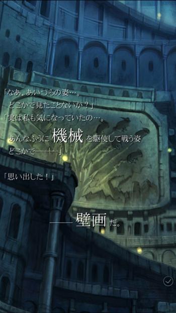 Screenshot_2014-11-12-11-01-17