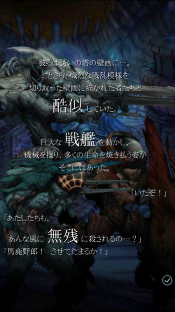 Screenshot_2014-11-12-17-56-10
