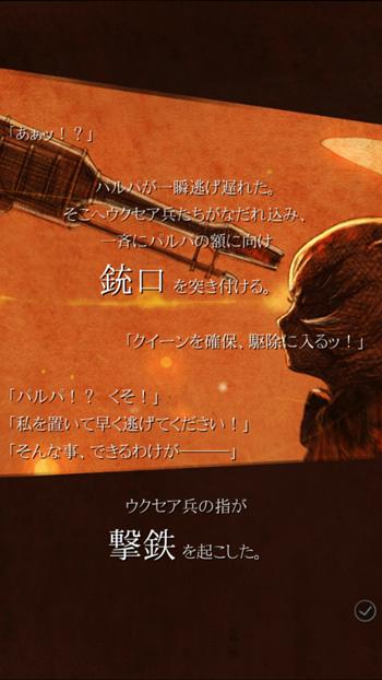 Screenshot_2014-11-12-18-03-24