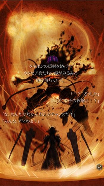 Screenshot_2014-11-12-18-04-18