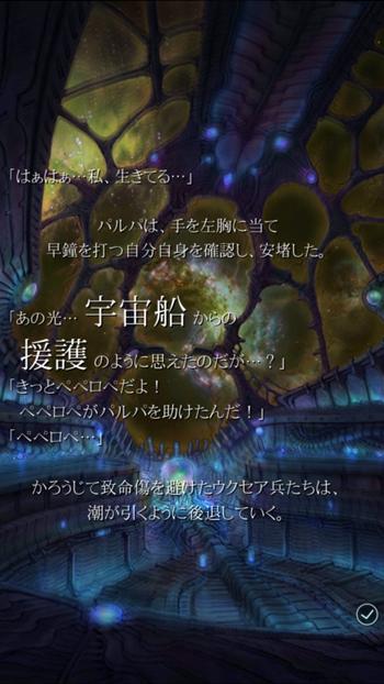 Screenshot_2014-11-13-10-44-17
